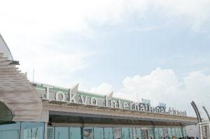 hanedaairport1