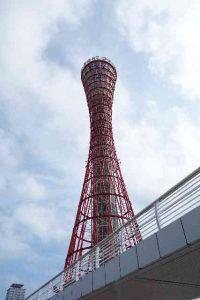 神戸ポートタワー1